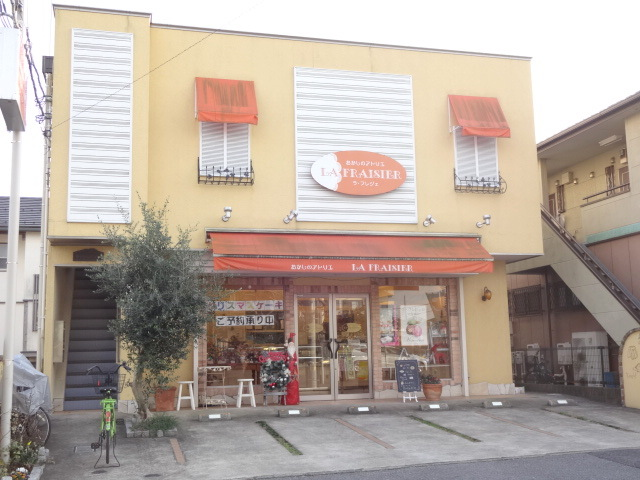 レストラン:おかしのアトリエ・ラ・フレジェ 389m