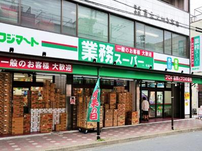 スーパー:業務スーパー 石島店 451m