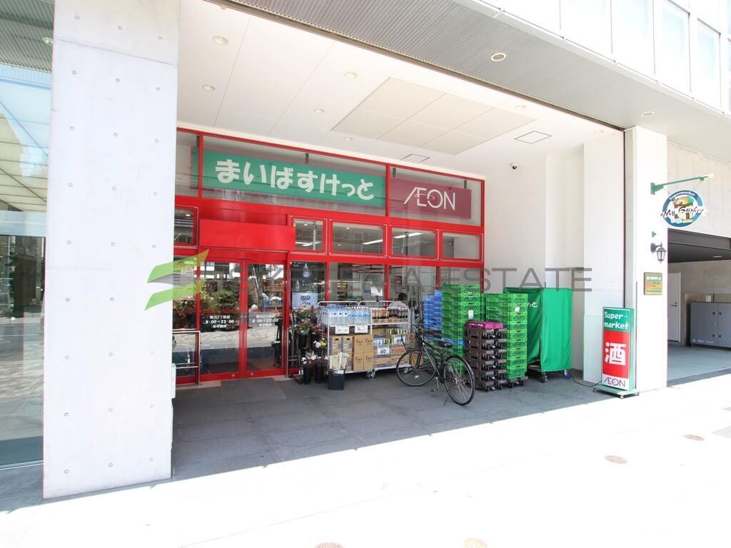 スーパー:まいばすけっと 新川2丁目店 424m