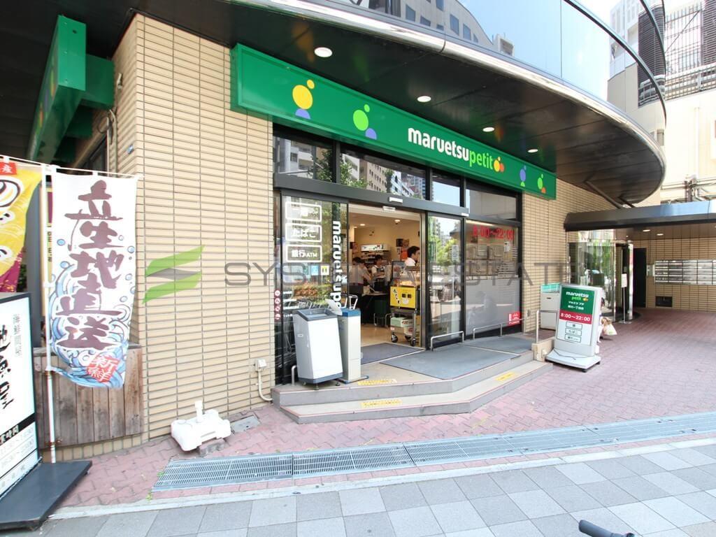 スーパー:マルエツ プチ 新川一丁目店 383m