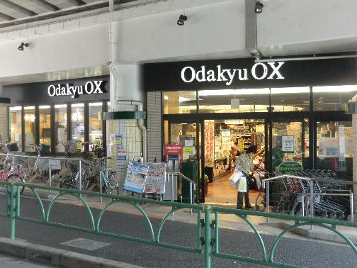 コンビ二:OXショップ千歳船橋店 606m