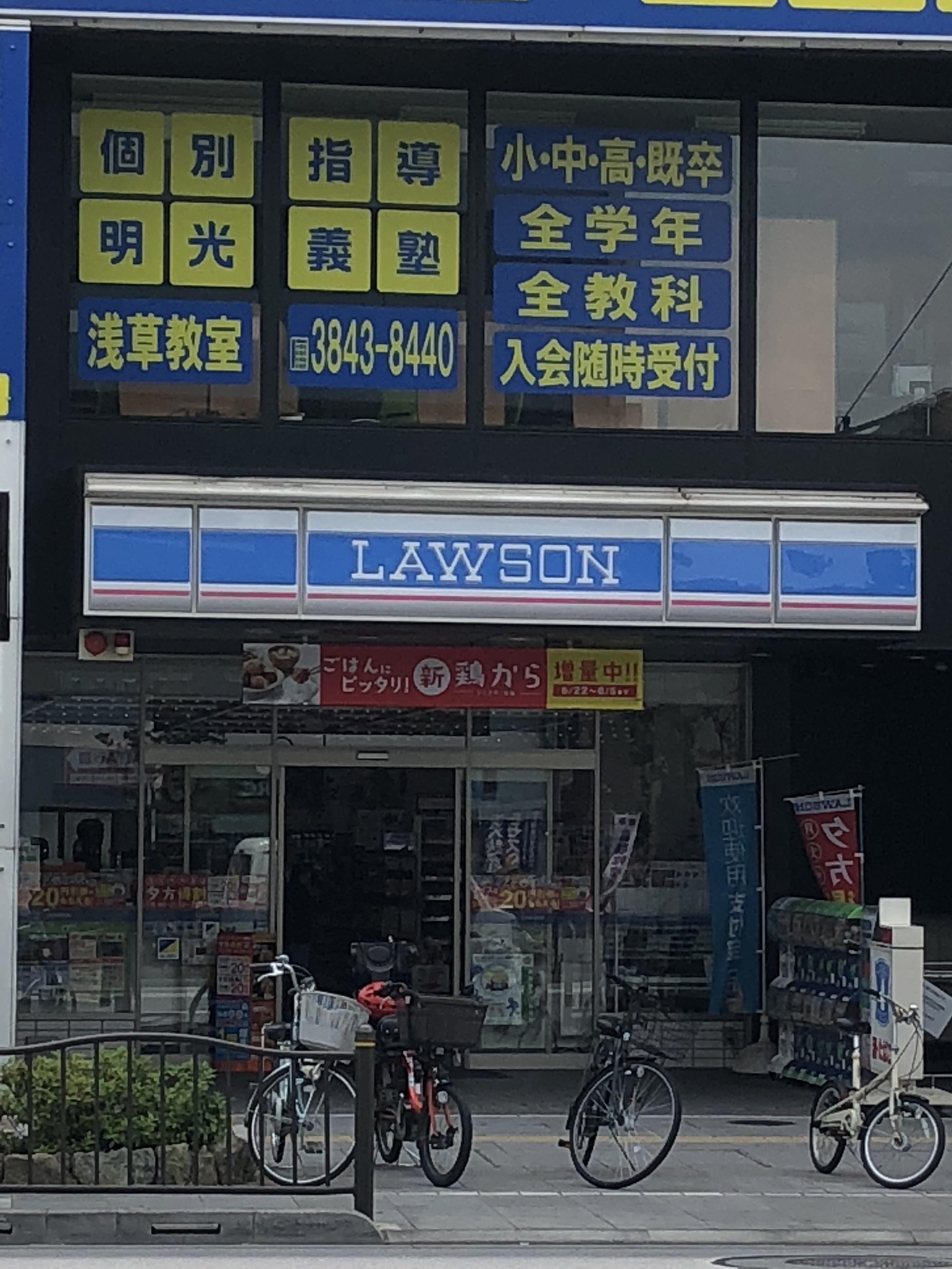 コンビ二:ローソン 台東元浅草四丁目店 114m
