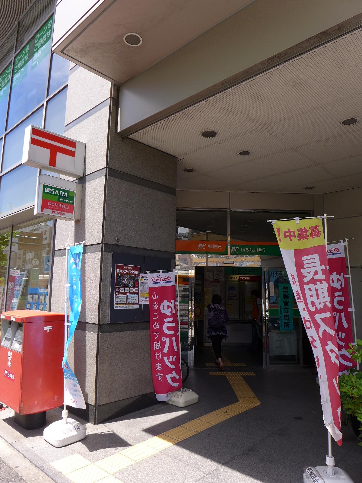 郵便局:浅草郵便局 404m