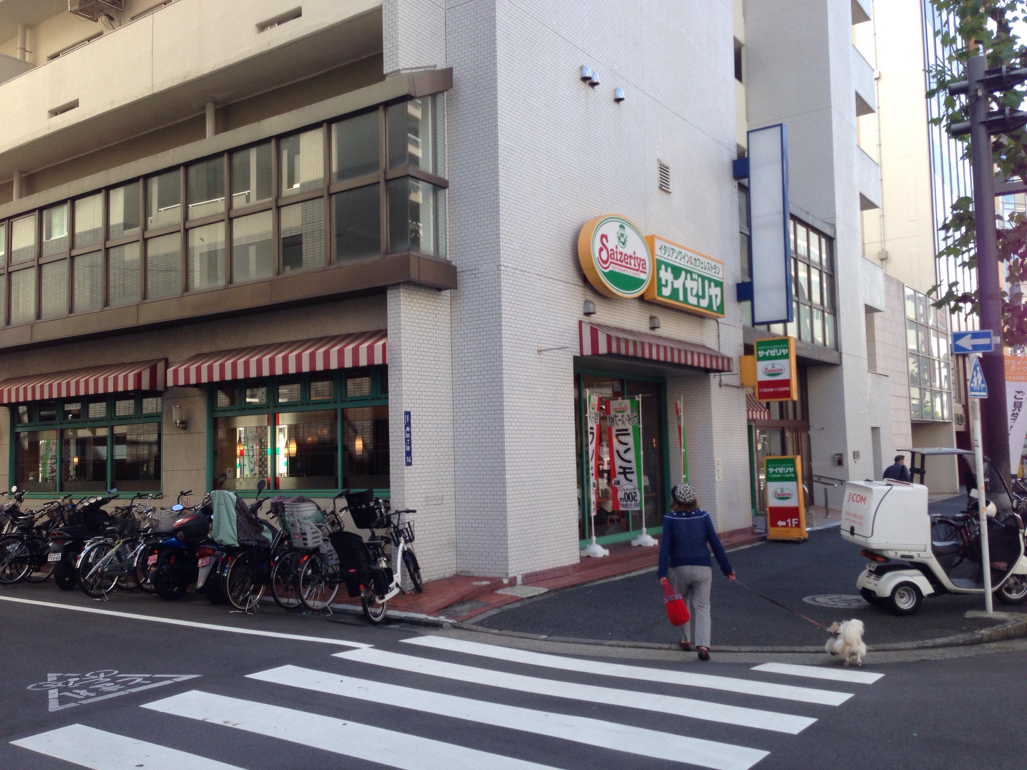 レストラン:サイゼリヤ 台東田原町店 528m