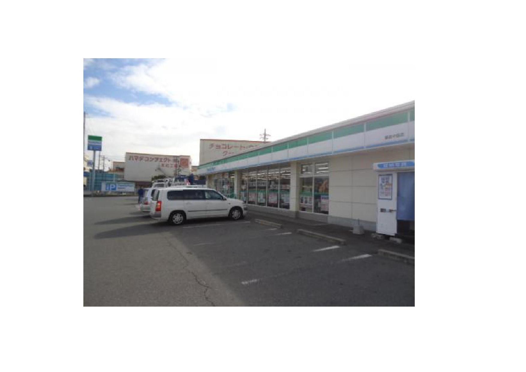コンビ二:ファミリーマート 姫路中島店 368m