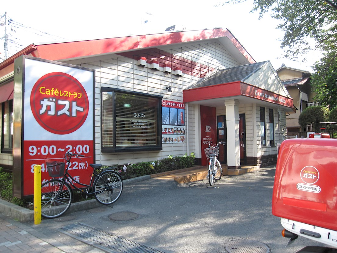 レストラン:ガスト 台東根岸店 331m 近隣