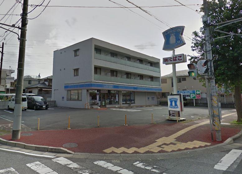 コンビ二:ローソン 千葉千城台北店 206m