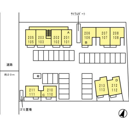福岡・佐賀の賃貸物件・お部屋探しはトーマスリビングまで。