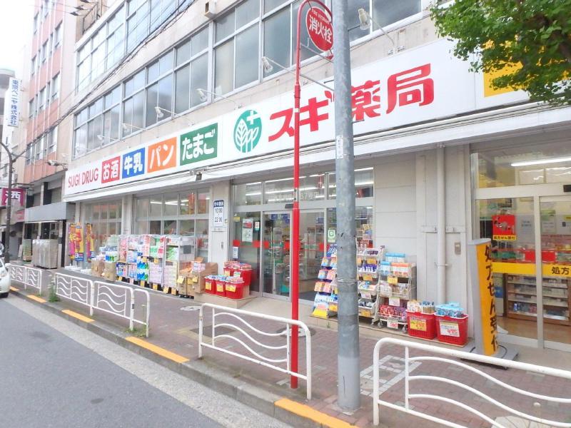 ドラッグストア:スギ薬局 江東富岡店 412m