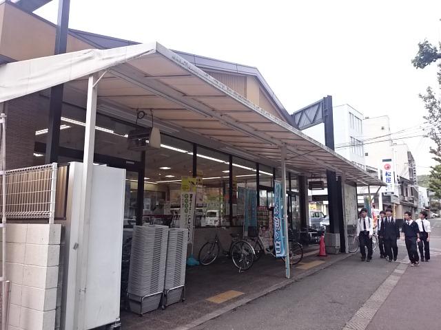 スーパー:生鮮館なかむら衣笠店 510m