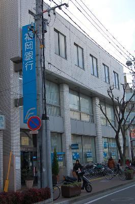 銀行:福岡銀行 400m