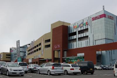 ショッピング施設:イオンモール香椎浜 600m