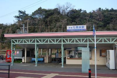 その他:西鉄花園前駅 800m