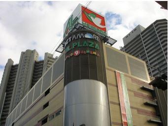スーパー:平和堂アルプラザ高槻店 662m 近隣