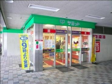 スーパー:サミットストア 戸田公園駅店食品館 543m