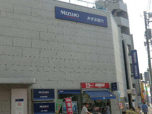 銀行:みずほ銀行 千歳船橋支店 877m