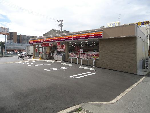 コンビ二:サークルK 枚方磯島元町店 638m