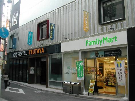 ショッピング施設:TSUTAYA 枚方駅前本店 748m
