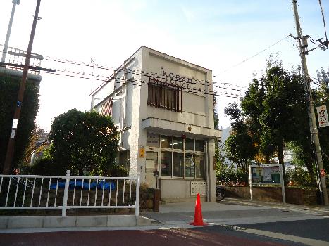 警察署・交番:枚方警察署 枚方市駅前交番 917m