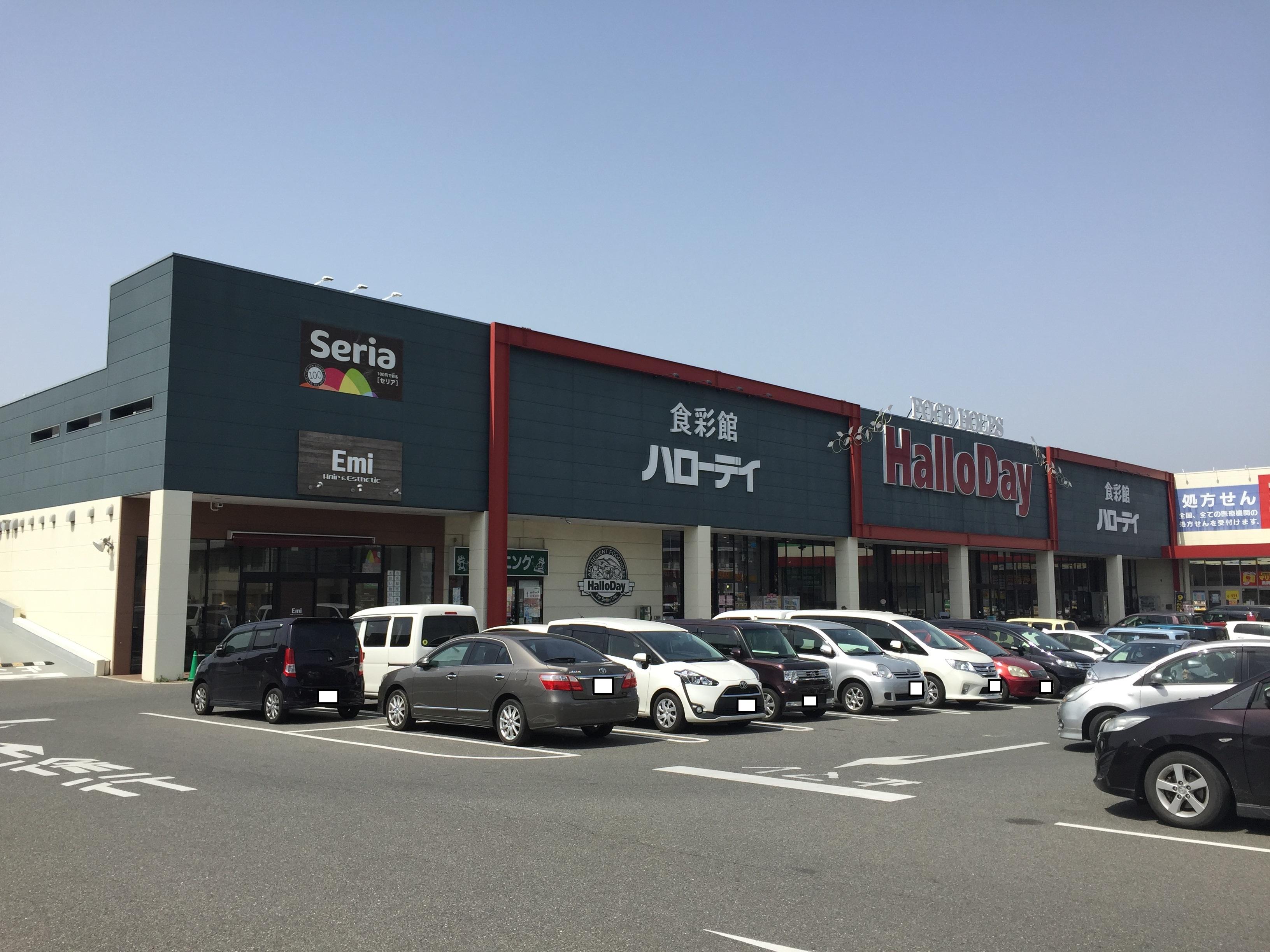 スーパー:HalloDay(ハローデイ) 綾羅木店 785m