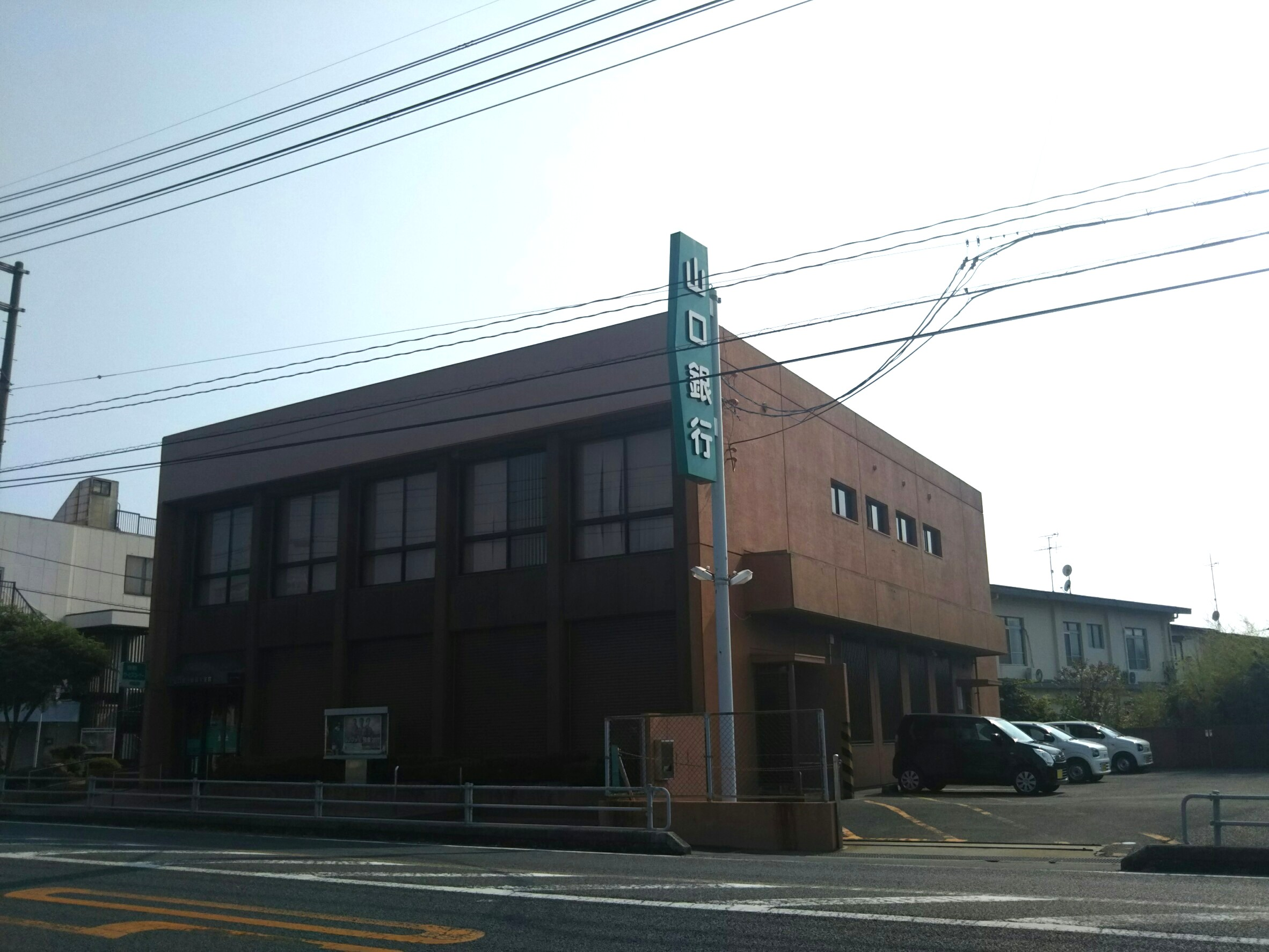 銀行:山口銀行 綾羅木支店 1293m