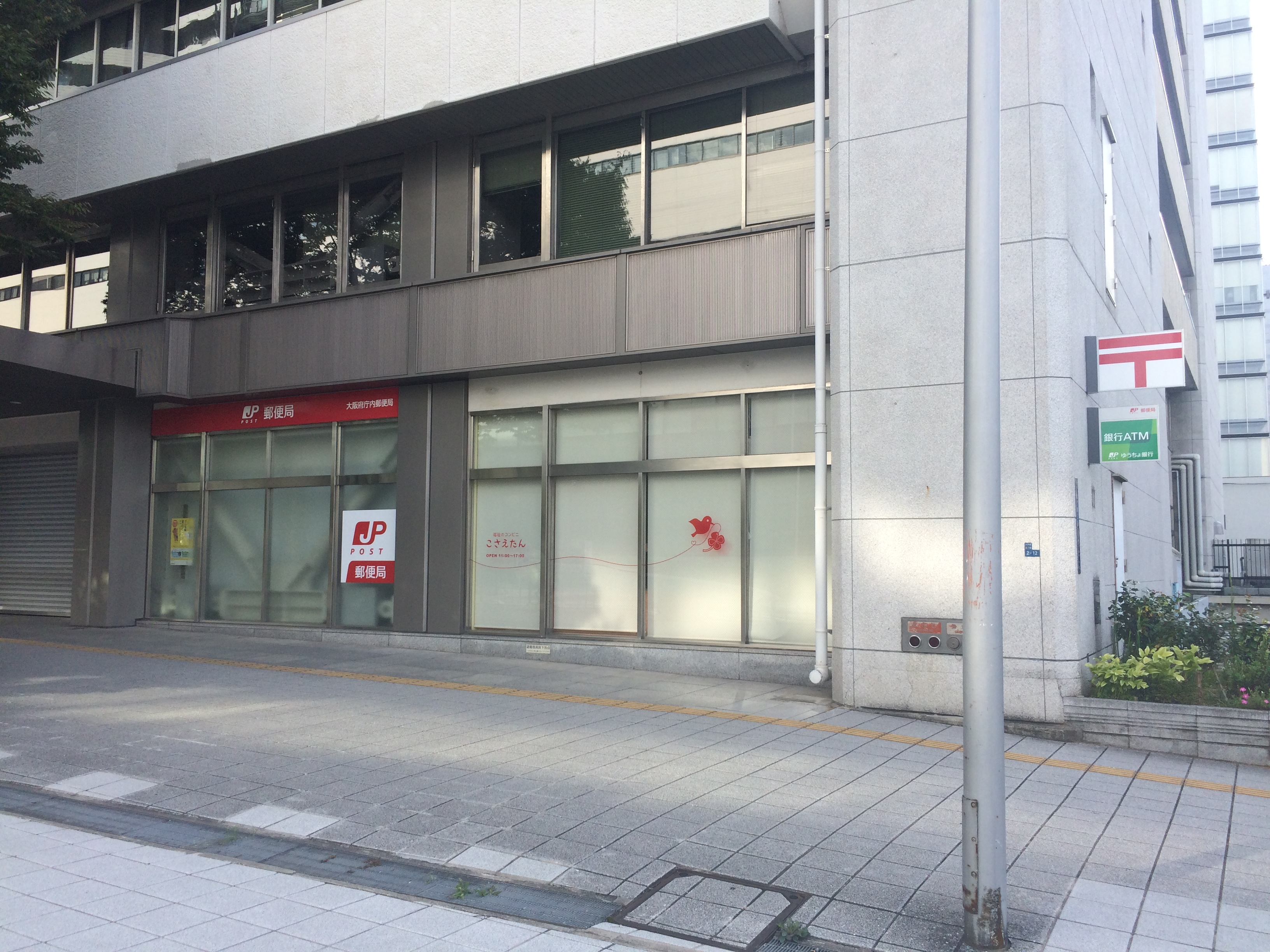 郵便局 018支店