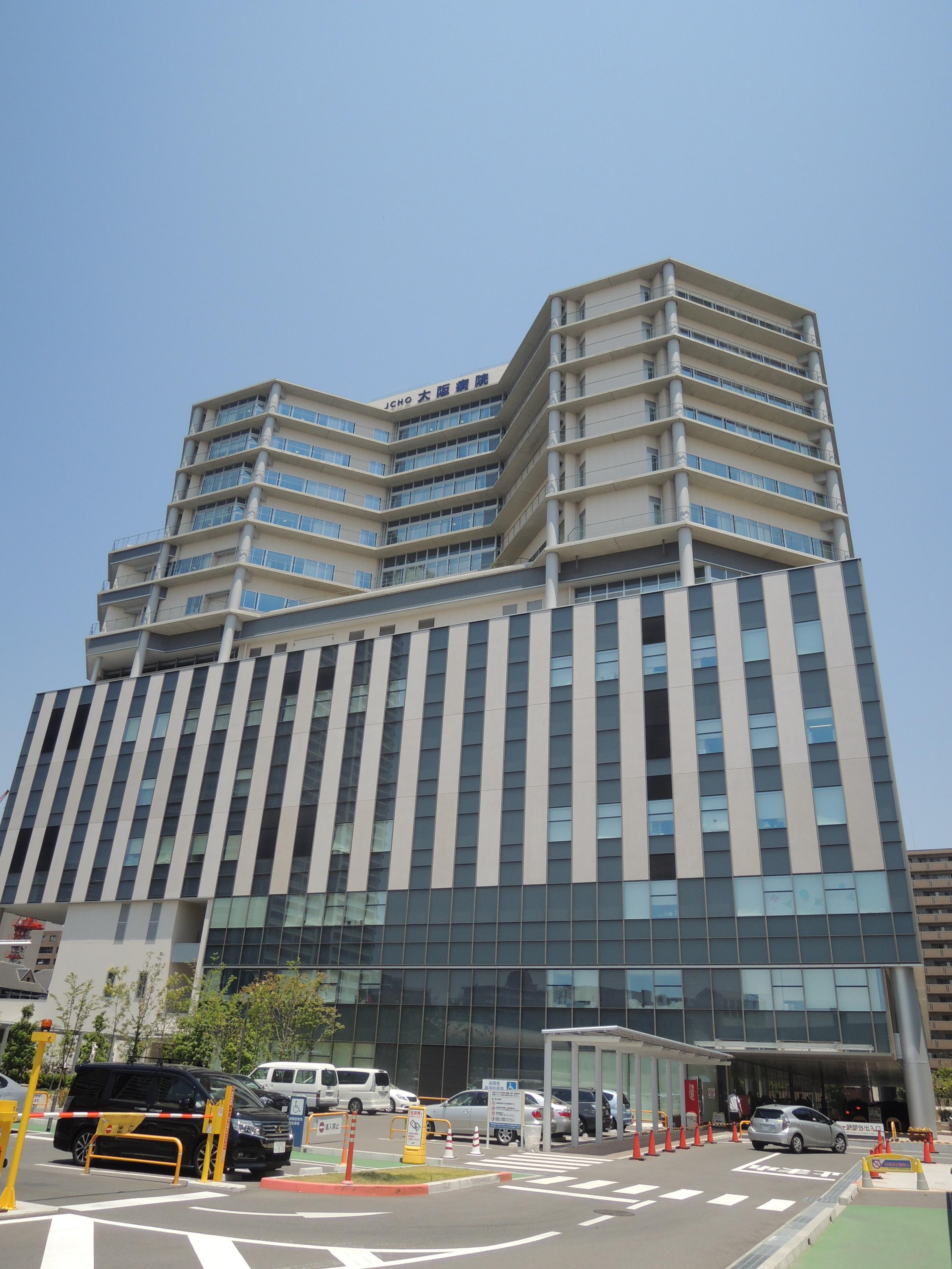 Jcho 大阪 病院 地域医療機能推進機構大阪病院 - Wikipedia