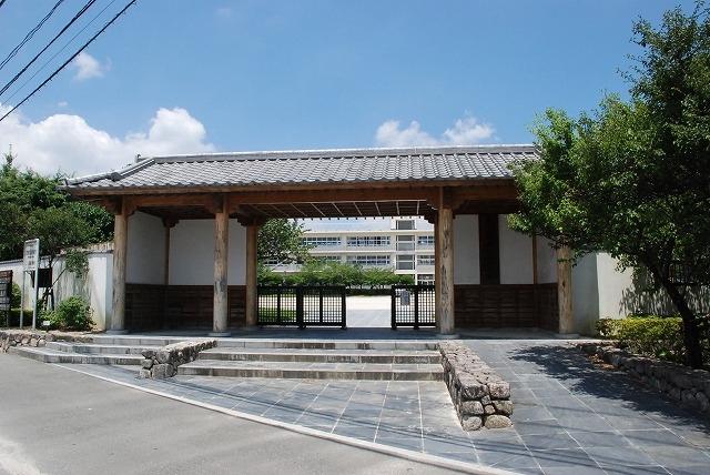 小学校:太宰府市立水城小学校 1280m