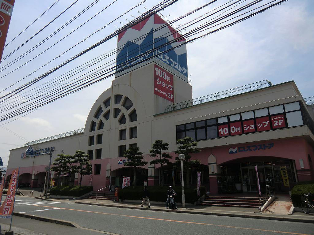 スーパー:にしてつストア Reganet(レガネット)太宰府店 883m