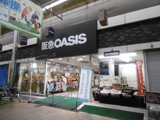 スーパー:阪急OASIS(阪急オアシス) 京橋店 396m