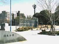 公園:蒲生公園 728m