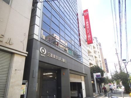 銀行:三菱東京UFJ銀行 京阪京橋支店 826m