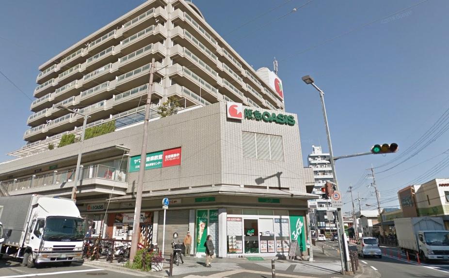 スーパー:阪急OASIS(阪急オアシス) 千里丘店 1207m