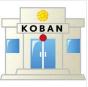 銀行:鹿児島銀行 中央市場支店 406m