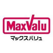 スーパー:マックスバリュ 東郡元店 1608m