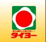 スーパー:タイヨー 上荒田店 161m