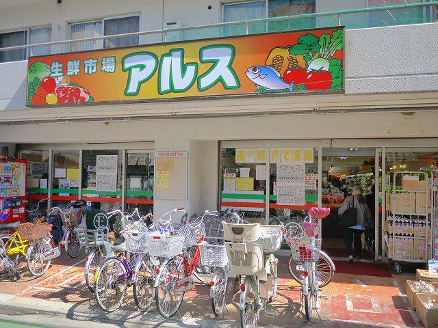 スーパー:まいばすけっと 富士見台千川通り店 126m