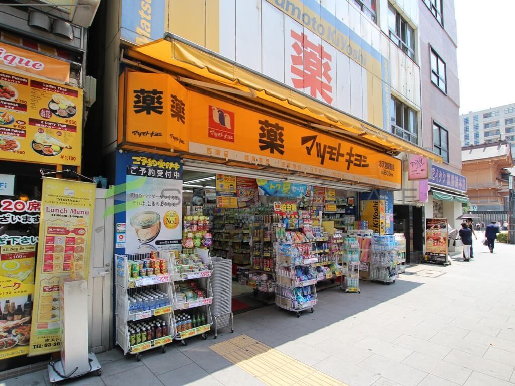 ドラッグストア:マツモトキヨシ 水天宮駅前店 686m