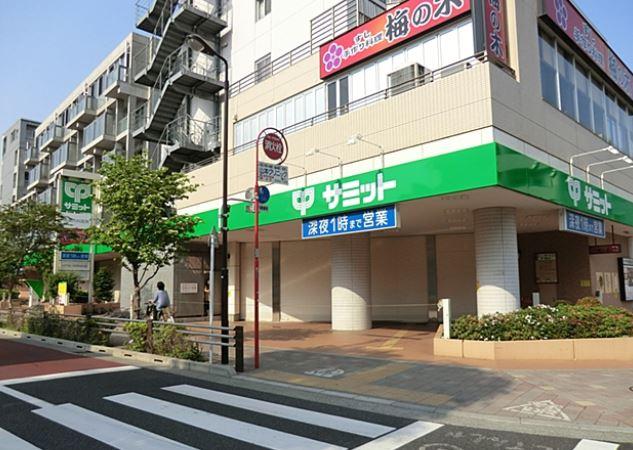 スーパー:サミットストア・芦花公園駅前店 10m 近隣