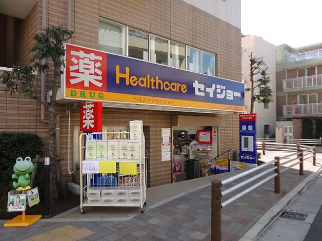 ドラッグストア:ヘルスケアセイジョー芦花公園南口店 10m 近隣