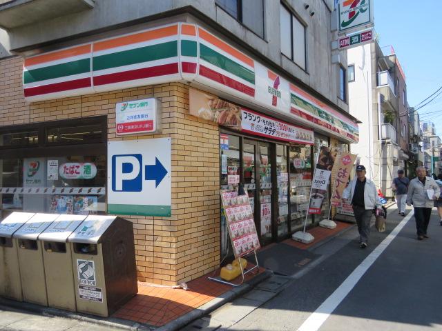 コンビ二:セブンイレブン 世田谷経堂2丁目店 33m