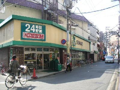 スーパー:サニー警固店 230m