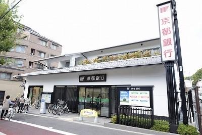 銀行:京都銀行 金閣寺支店 281m