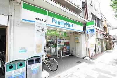 コンビ二:ファミリーマート 千本笹屋町店 398m