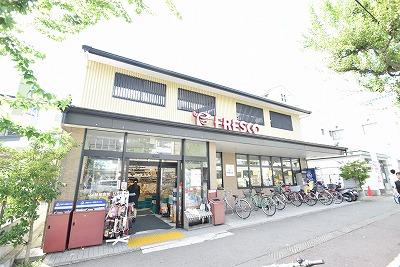 スーパー:フレスコ北野白梅町店 361m