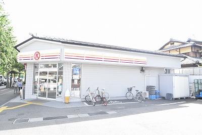 コンビ二:サークルK 北野白梅町店 388m