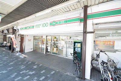 スーパー:ローソンストア100 千本寺之内店 782m