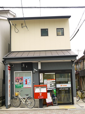 郵便局:京都中立売千本郵便局 464m