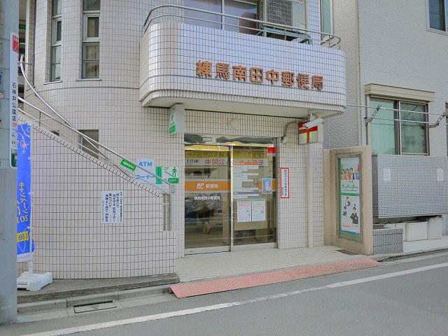 郵便局:練馬南田中二郵便局 466m