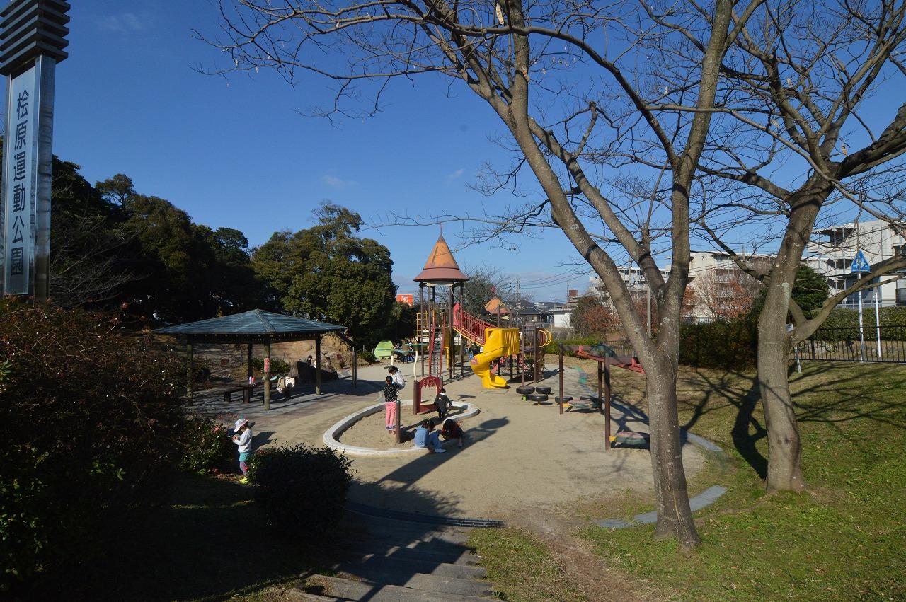 公園:桧原運動公園 1411m